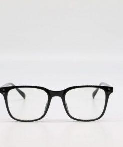 Kékfény szűrő szemüveg Kennedy
